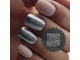 Гель-лак ROXY nail collection Brilliant 03-Звезда тысячелетия (15 gr)