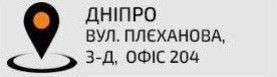 Ворота Днепропетровск - купить и заказать изготовление ворот в городе Днепр