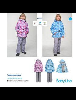 a966788fccf5 Детская зимняя одежда оптом — купить теплую зимнюю одежду оптом для ...