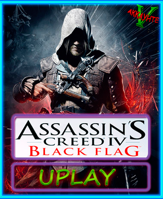 assassin-s-creed-iv-black-flag-klyuch-uplay