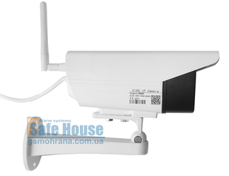 Уличная Wi-Fi IP-камера Vstarcam C18S (Photo-07)_gsmohrana.com.ua