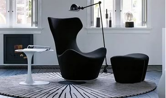 Кресло Papilio Lounge Chair