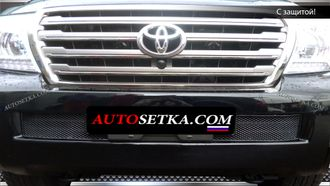 Premium защита радиатора для Toyota Land Cruiser 200 (2012-) из 2-х частей