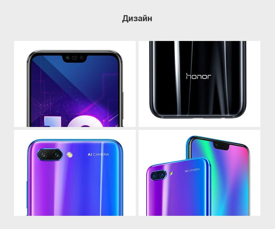 Huawei Honor 10 4/128GB смартфон Android 8.1.