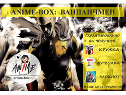 ANIME-BOX: ВАНПАНЧМЕН (ONE PUNCH MAN)