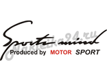 Наклейка Sport mind produced by motor sport