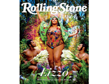 Rolling Stone Magazine Issue 1336 February 2020 Lizzo  Иностра