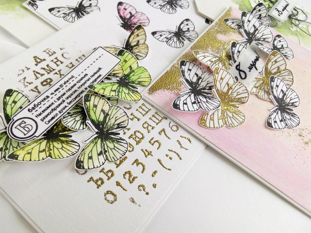 штампы для открыток своими руками становится одним голосов