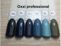 OXXI professional