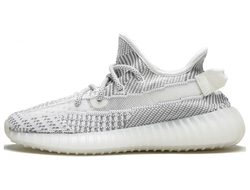 Adidas Yeezy Boost V2 Static Non-reflective