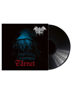 Malignant Eternal - Tarnet LP
