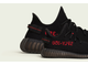 Adidas Yeezy Boost 350 V2 black/red