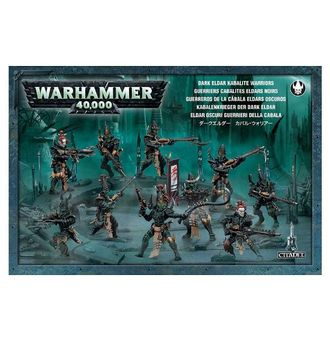 Warhammer: Dark Eldar Kabalite Warriors