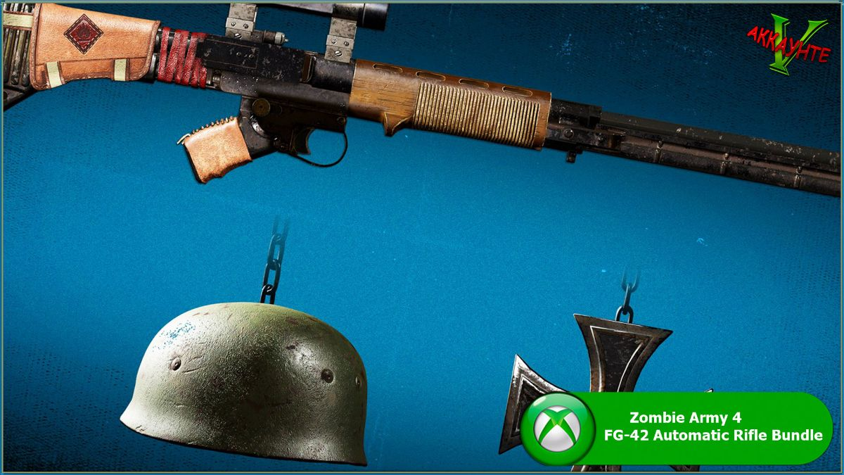 zombie-army-4-fg-42-automatic-rifle-bundle