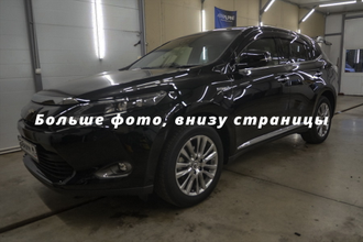Шумоизоляция Toyota Harrier / Тойота Харриер