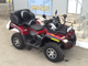 G1 BRP can-am 400 650 800 outlander LTD limited