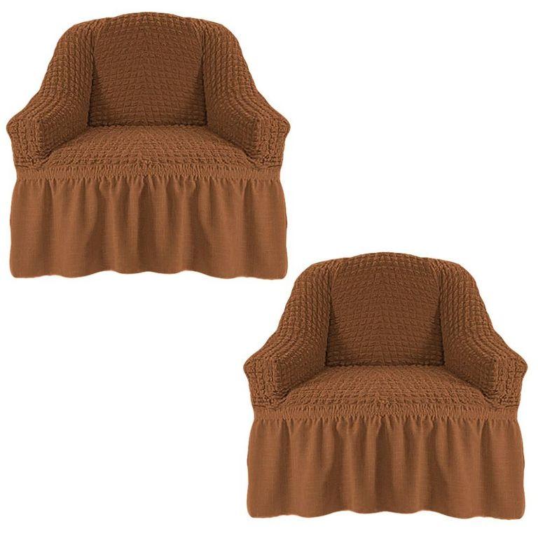 Чехлы на 2 кресла, Коричневый 210