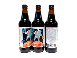 Next Step American Porter Следующий Шаг Американский Портер 8,0% 0,5л (90) Bottle Share Brewery