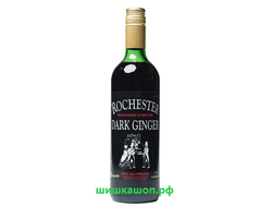 Rochester Dark Ginger б/а 725мл