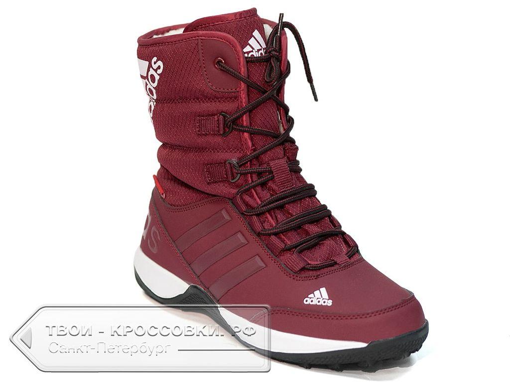 e647765afe45 Купить дутики женские Adidas красные арт. d05
