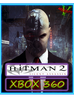 купить аккаунт Hitman 2 silent assassin HD(XBOX 360)
