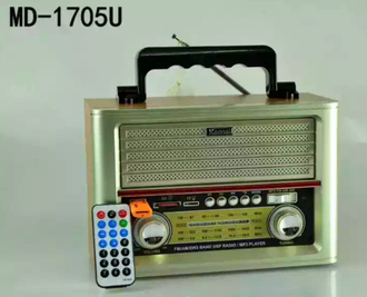 Магнитола MP3 Kemai MD-1705U