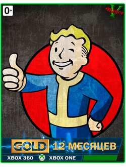 gold-12-mesyacev-xbox-360-xbox-one