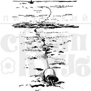 штамп  для скрапбукинга морская цепь реалистичная