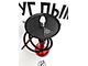 Кальян Alpha Hookah Model X Красный
