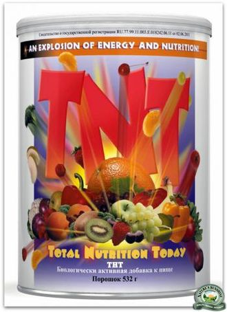 Total Nutrition Today NSP