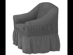 Чехол Стандарт на кресло, цвет Антрацит