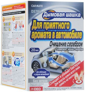 DEODORANT STEAM TYPE AG (20мл)
