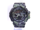 Casio G-Shock military grey