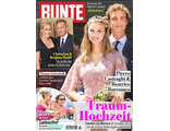 BUNTE Magazine № 32 2015 Pierre Casiraghi, Beatrice Borromeo Cover ИНОСТРАННЫЕ ЖУРНАЛЫ О СВЕТСКОЙ ХР