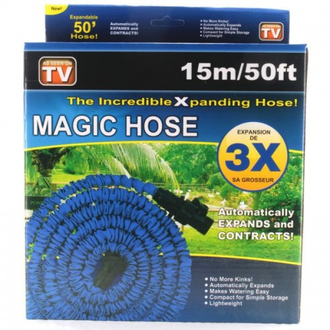 ШЛАНГ MAGIC HOSE 22,5 М ОПТОМ