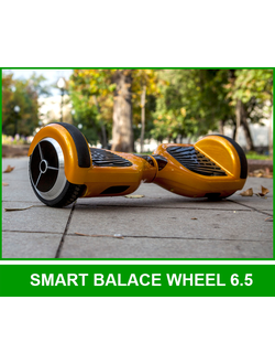 "SMART BALANCE WHEEL 6.5"" (Bluetooth + Самобаланс)"