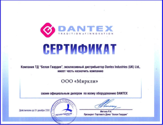 Dantex DM-DP400WB/SF