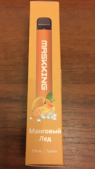 Купить на китайском сайте электронную сигарету maskkind электронные сигареты купить рязань