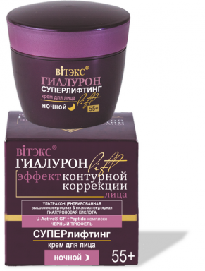 Купить белорусскую косметику витекс в москве эйвон оренбург
