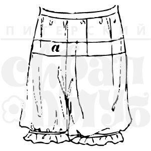 """ФП штамп """"Панталоны"""""""