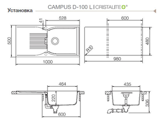 Мойка Schock CAMPUS 60D Large (D-100 L) 700133 мокка