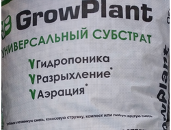 GrowPlant (Gidroton)