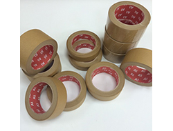 A1 MASKING TAPES 100°C 19 мм малярная лента 40м