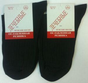 Москва носки мужские МС-21 медицинские лечебные с ослабленной резинкой хлопок с бамбуком, 10 пар (1 упаковка)