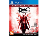 Игра для PS4 - Devil May Cry Definitive Edition