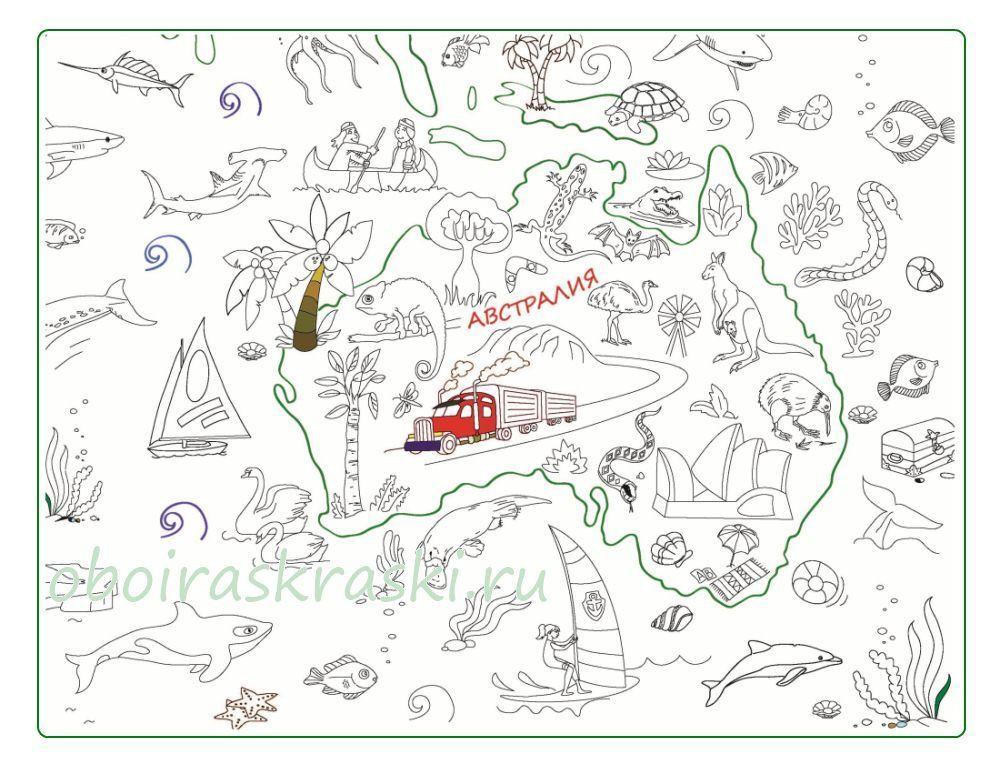 плакат раскраска карта мира для детей на стену