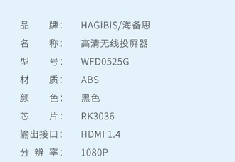 Адаптер беспроводной Xiaomi Hagibis wireless HDMI adapter 2.4/5GHz