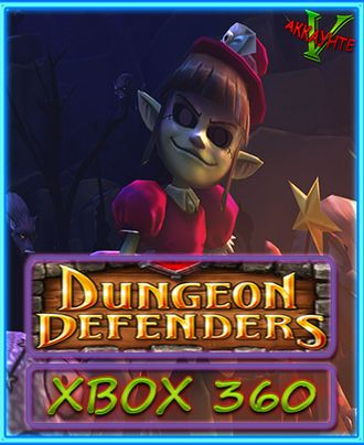 DUNGEON DEFENDERS+BONUS ИГРЫ(XBOX 360)