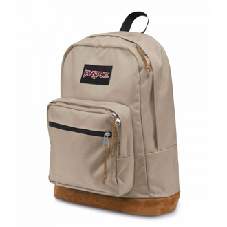 Рюкзак Jansport Right Pack Desert Beige