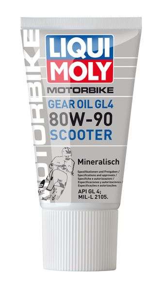 Motorbike Gear Oil Scooter 80W-90 (Минеральное) 0,15л